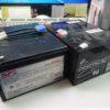 UPS(無停電電源装置)バッテリー交換
