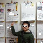 和歌山県科学作品展示会と安物ドライブレコーダーの検証