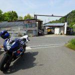 バイク用フロントスタンドの塗装手直しとリハビリ散歩