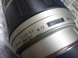 P2036586